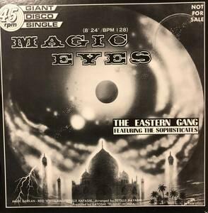 【PROMO ONLY 12インチ】 THE EASTERN GANG イースタン・ギャング / MAGIC EYES アナログ レコード 12inch プロモ 見本盤