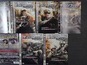 ザ・パシフィック(THE PACIFIC)全5巻  DVD