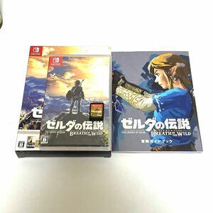 任天堂 ゼルダの伝説 ブレス オブ ザ ワイルド 冒険ガイドブック マップ付き Nintendo Switch