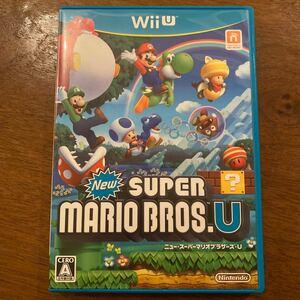 WiiU NewスーパーマリオブラザーズU ニュースーパーマリオブラザーズU ソフト Nintendo 任天堂