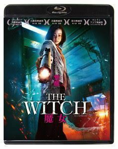 [Blu-Ray]The Witch/魔女 Blu-ray キム・ダミ