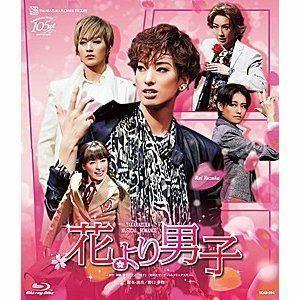 [Blu-Ray]花組TBS赤坂ACTシアター公演 TAKARAZUKA MUSICAL ROMANCE 「花より男子」 柚香光