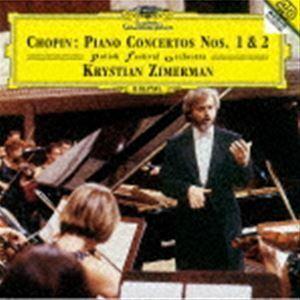 ショパン:ピアノ協奏曲第1番・第2番(SHM-CD) クリスチャン・ツィメルマン(p、cond)