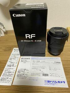 Canon RF24-105 F4 L IS USM 美品 キヤノン