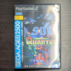 PS2 SEGA AGES 2500シリーズ Vol.21 SDI&カルテット