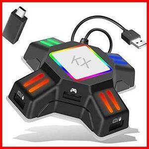 期間限定2V キーボード・マウス接続アダプター ゲームコンバーター ゲーミングコントローラー変換 迅速対応 アダプターV545