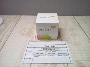 サプリメント 《未開封品》EQUELLE エクエル S-エクオール含有大豆胚芽乳酸菌発酵物加工食品 3G10B 【60】