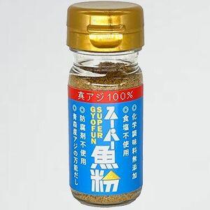 新品 未使用 アジだけで作った SUPERMINE C-6Q 食育 国産(30g) ス-パ-魚粉 青森県産 あじ魚粉100% 栄養士監修 化学調味料無添加
