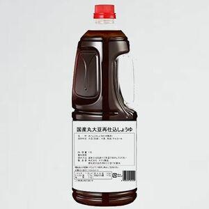 好評 新品 国産丸大豆 半田の旨味家 7-76 化学調味料無添加 長期熟成の再仕込醤油 再仕込醤油 1.8L 単品
