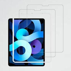 好評 新品 iPad NIMASO Z-GS 2枚セット NTB19J43 Air 4 (2020) / iPad Pro 11 (2021 / 2020 / 2018) 用 ガラスフィルム 保護フィルム