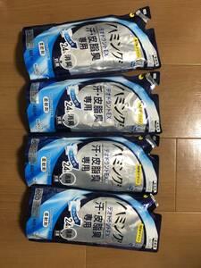 花王 ハミング デオドラントEX 柔軟剤 詰め替え用 汗・皮脂臭専用 24h消臭+抗菌 450ml 4コセット 未使用