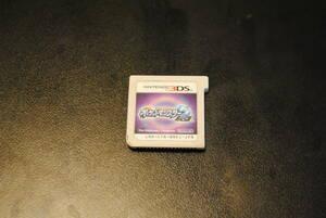 ポケットモンスタームーン 3DS ポケモン ソフトのみ 任天堂スイッチ