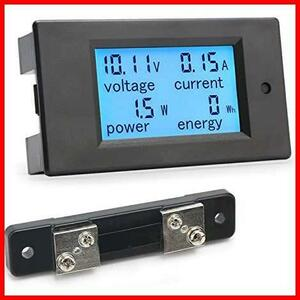 50A/75mVのシャントが同封される(日本語の取扱説明書が必要なら ★サイズ:マルチメーター50A★ デジタルをLCDで表示 6.5~100V