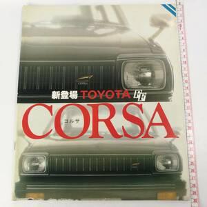 [P138]トヨタ コルサ FF カタログ 昭和53年/TOYOTA/CORSA/レトロ/当時物/自動車/車/パンフ/パンフレット/自動車カタログ/旧車/
