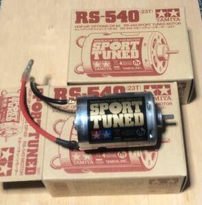 タミヤ RS-540 SPORTTUNEDモーター 新品2個セット