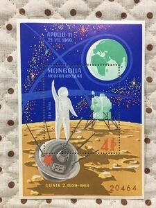 アポロ11号 小型シート モンゴル Mongolia 1969年 切手 ビンテージ