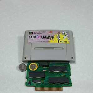 レディストーカー 過去からの挑戦 電池交換 スーパーファミコン スーファミ SFC LADYSTAKER
