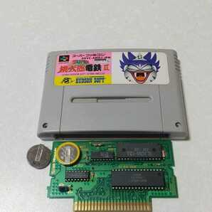 スーパー桃太郎電鉄3 電池交換 スーファミ スーパーファミコン SFC