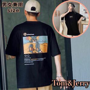 新品未使用 トムとジェリー Tシャツ 半袖 バックプリント グラフィック ロゴ 韓国 ファッション ユニセックス 男女兼用 黒
