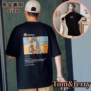新品未使用 トムとジェリー Tシャツ 半袖 グラフィックTシャツ トムジェリ ユニセックス 男女兼用 黒 ブラック 韓国