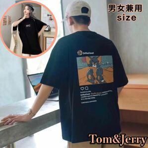 トムとジェリー Tシャツ 半袖 黒 ブラック ロゴ バックプリント ユニセックス 男女兼用 韓国 ファッション 新品未使用