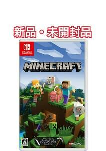 【送料無料】Minecraft マインクラフト Nintendo Switch スイッチ ソフト マイクラ