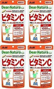 4個 【まとめ買い】アサヒグループ食品 ディアナチュラスタイル ビタミンC 60日分(120粒)×4個