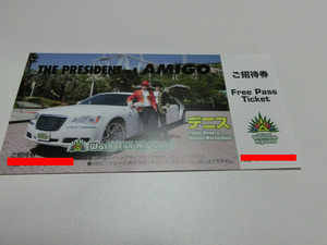 鷲羽山ハイランドフリーパスチケット5枚セット 期限記載なし 送料無料