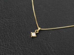 【美品】agete アガット K18 ダイヤ 1粒 イエロー ゴールド チェーン ネックレス D: 0.05ct 刻印あり 211012F(NT)