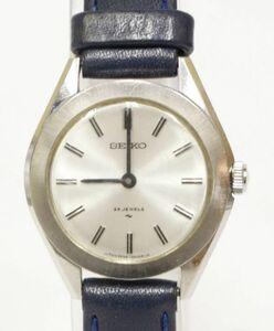Queen Seiko クイーンセイコー 手巻き式 腕時計 2針 24石 ハイビート ウォッチ 白文字盤 アンティーク ヴィンテージ 稼働品 211019F(NT)