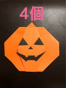 壁面飾り 保育園 幼稚園 ハンドメイド ハロウィン かぼちゃ 画用紙