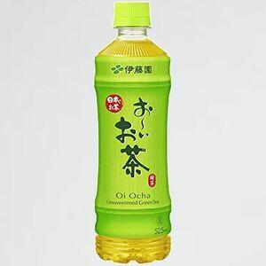 新品 未使用 おーいお茶 伊藤園 8-R1 緑茶 525ml×24本