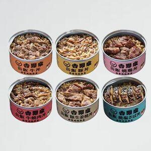 新品 目玉 [缶飯6 吉野家 9-BW 種バラエティセット] 非常食 保存食 防災食 缶詰 /常温便
