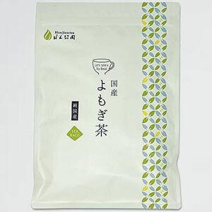 新品 未使用 よもぎ茶 国産 V-1Y 健康茶 3g×50包 ティ-パック 大容量 Honjien tea ほんぢ園