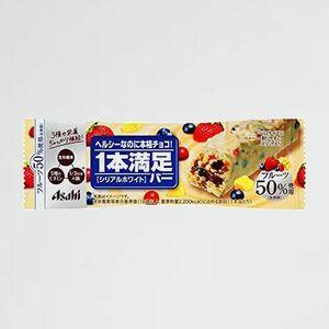 新品 未使用 1本満足バ- アサヒグル-プ食品 9-5W シリアルホワイト 1本×9個