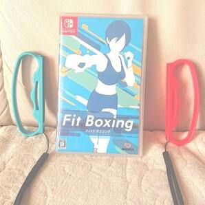フィットボクシング  Nintendo Switch グリップ付き