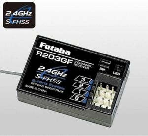 【新品!】フタバ 受信機 R203GF S-FHSS!