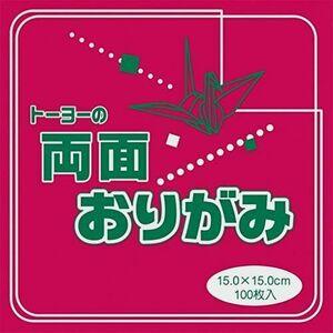 新品 好評 折り紙 ト-ヨ- I-5A 100枚入 062102 両面おりがみ 単色 15cm角 牡丹/ピンク