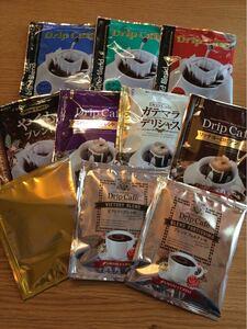 澤井珈琲 ドリップコーヒー お試し10袋セット おまけ付き☆
