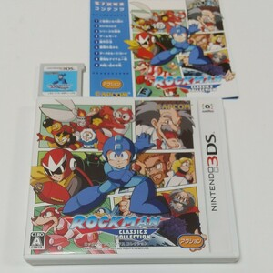 3DS ロックマン クラシックスコレクション