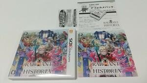 3DS ラジアントヒストリア パーフェクトクロノロジー(先着購入特典用紙同梱)