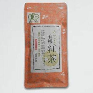 新品 好評 宮崎茶房(有機JAS認定、無農薬栽培)、有機国産紅茶(リ-フ)50g、 5E