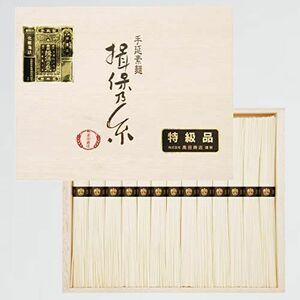 新品 目玉 揖保乃糸 手延素麺 Q-ZK 特級品 50g×13束 黒帯 そうめん 木箱 ギフト /ST-20/
