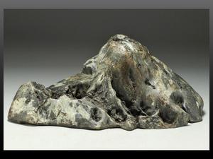 【静岡】618W 富士川石 富士山型 山型石 幅35.5㎝ ia