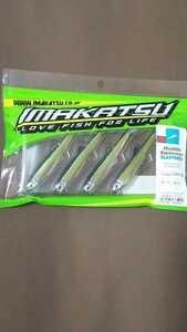 【新品】 1円スタート! イマカツ ハドルスイマーエラストマー 4インチ スイートフィッシュ