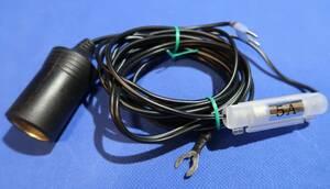 エーモン 電源ソケット 1穴 DC12V60W以下 管ヒューズ(5A)内蔵 ミニ平型ヒューズ15A付 1554