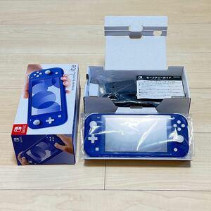 美品 ニンテンドー スイッチ ライト Switch Lite 本体 ブルー