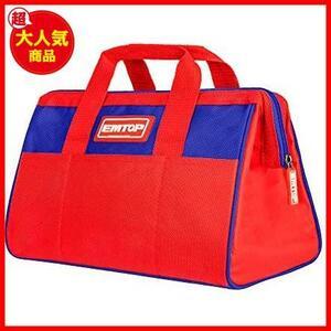 1680Dオックスフォード ETBG18131 赤いツールバッグ ワイドオープン ツールバッグ 工具用道具袋 EMTOP 工具バッグ 工具バッグ 幅35cm