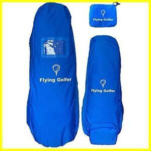 ゴルフトラベルカバー ゴルフバッグカバー ★色:ブルー★ キャディバッグ レディース 9.5型 WoM ゴルフ カバー メンズ 対応 頑丈 軽量