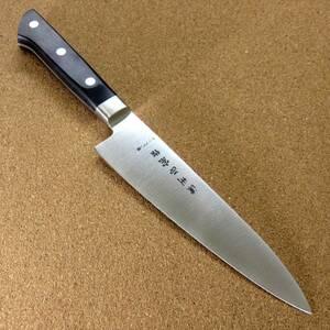 関の刃物 牛刀 18cm (180mm) 濃州正宗作 モリブデンステンレス 口金付き 家庭用の洋包丁 肉 魚 野菜切り パン切り 両刃万能包丁 日本製